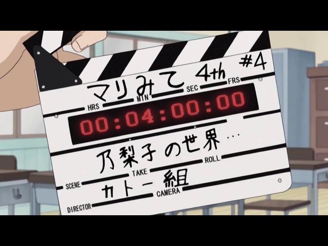 Дева Мария смотрит за вами / Maria-sama ga Miteru - OVA 22 серия [Tinda]