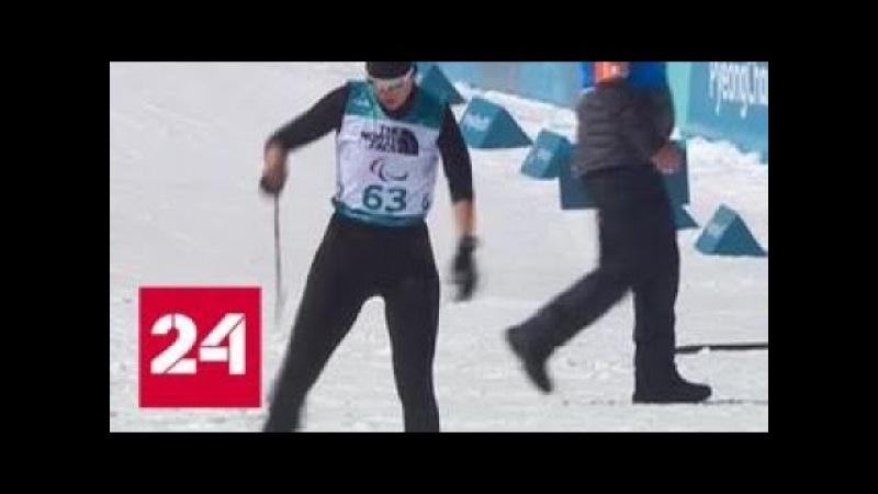 Биатлонистка Лысова стала первой на Паралимпиаде в Пхенчхане - Россия 24