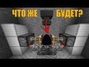 ТОП 150 ФАКТОВ СЕКРЕТОВ БАГОВ ПАСХАЛОК в Minecraft которых вы не знали