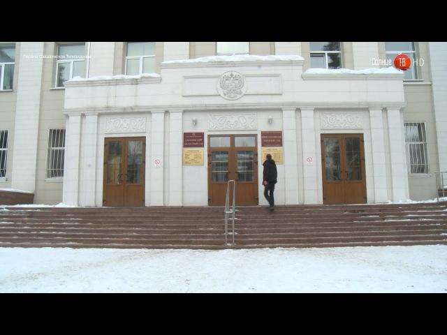 14.03.2018 24-летний сахалинец угрожал судье во время судебного процесса