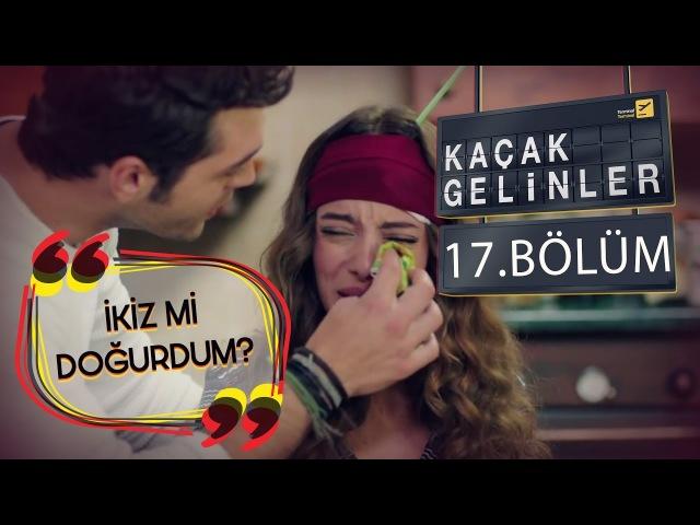 Kaçak Gelinler 17.Bölüm - Şebnem ve Selim'in Mutfak Halleri