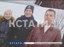 ▶ Зам.начальника ИТК задержан по подозрению в убийстве подчиненного