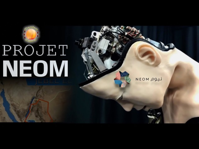 2018 : Islam projet NEOM (révélation CHOC) Yahia Gouasmi