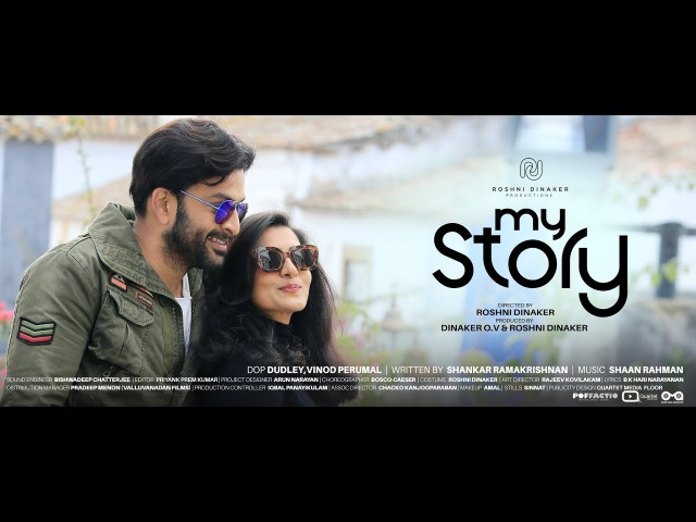 My Story | Pathungi HD Video Song | Prithviraj Sukumaran,Parvathy | Roshni Dinaker