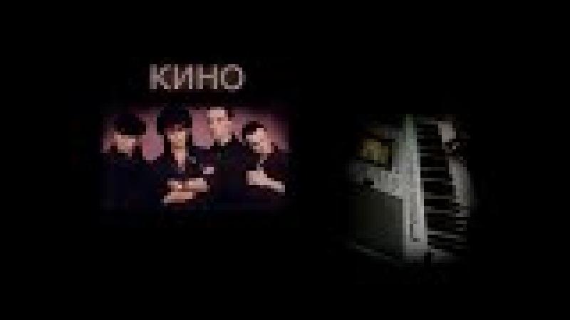 В ЦОЙ и гр КИНО КУКУШКА cover YAMAHA PSR S770