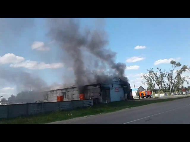 Большой пожар Баришевка.