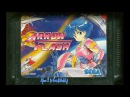 NostalgiA SEGA Genesis Music Arrow Flash - Full Original Soundtrack OST