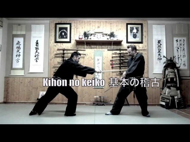 Bujinkan Battojutsu 武神館抜刀術 (Kenjutsu, Iaijutsu and Tameshi kiri)