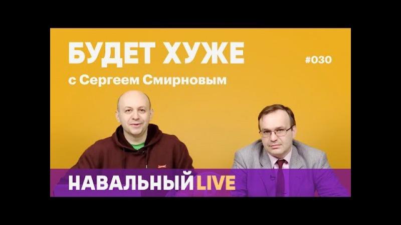 Столетие ЧК, тюрьма для Улюкаева и сокращение срока Сугробову