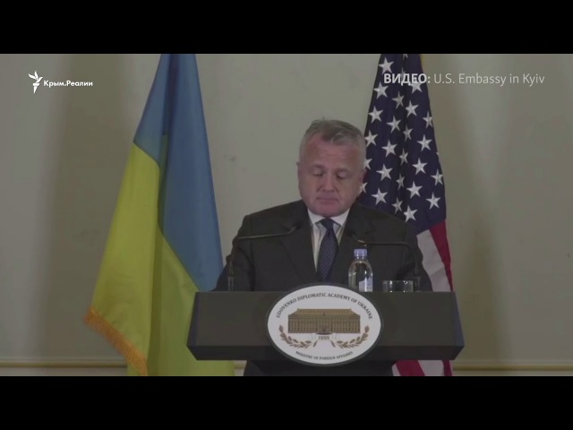 У США однозначная позиция по Крыму американский дипломат