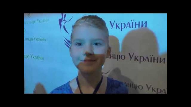 Турнир по спортивно бальным танцам Миколаєва зірка Вальс ча ча ча джайв Бальные танцы дети Соло