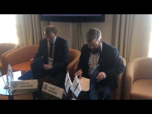 Президент РТС Роман Горюнов и Борис Акимов (BioCoin). Подписывание соглашения.