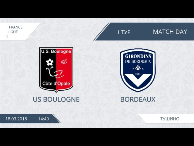 AFL18. France. Ligue 1. Day 1. US Boulogne - Bordeaux
