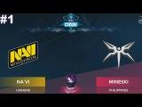 NaVi vs Mineski RU #1 (bo3) ESL One Genting 2018 Minor 25.01.2018