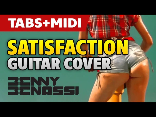 Benny Benassi – Satisfaction (acoustic fingerstyle guitar cover and MIDI by Kaminari)