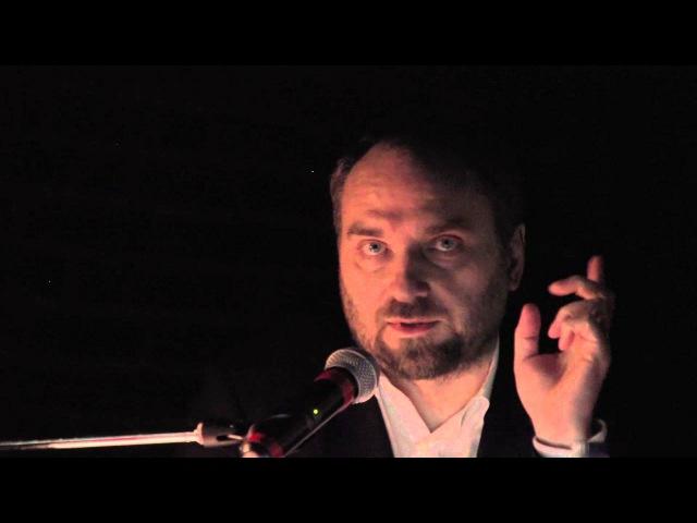 Лекция Валерия Анашвили «Как понимать произведения искусства. Новые опыты. От Сезанна до Хёрста»