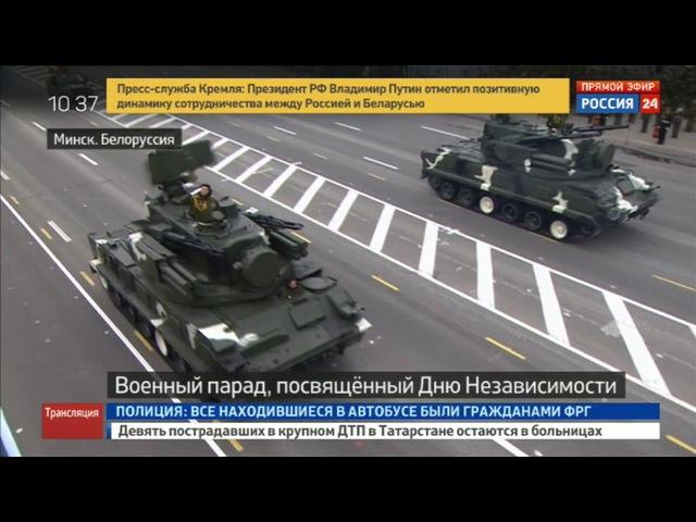 Новости на «Россия 24» • Минск. Военный парад, посвященный Дню независимости
