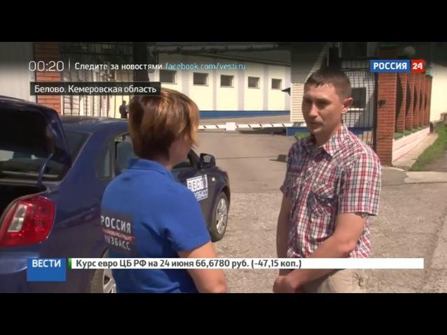 Новости на «Россия 24» • В Кемерове водитель автобуса с пассажирами умер во время рейса