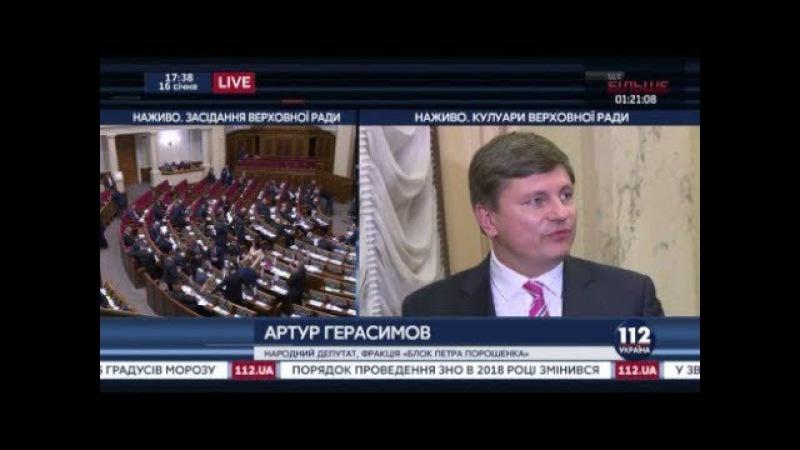 Герасимов: Закон о деоккупации будет проголосован, несмотря на техническое затягивание