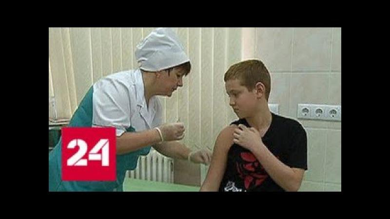Прививать или не прививать: накажут ли рублем родителей за отказ от вакцинации ребенка - Россия 24