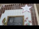 Памятный знак «Звезда Героя» установлен в Кировском в память о погибшем защитни