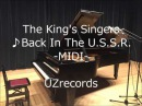 Back In The U.S.S.R. (The King's Singers) for 6 Voices A-Cappella -MIDI-
