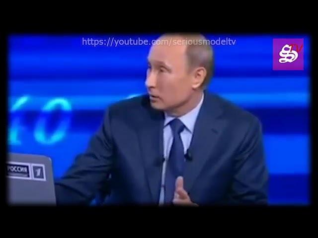 Прямой вопрос Путину: Когда Чубайса посадят?! И ответ..