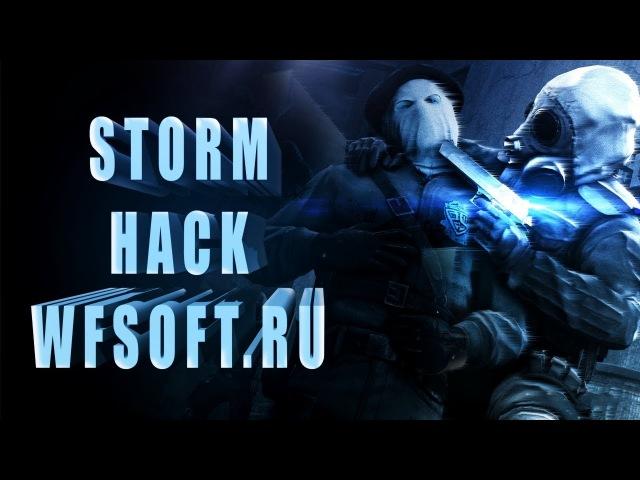 Чит для Warface - Storm Hack Аим | Обновлен! | 100% Без бана