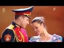 Случайный вальс Accidental waltz Alexandrov Red Army Choir 2013