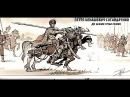 Похід Сагайдачного на Москву 1618 року