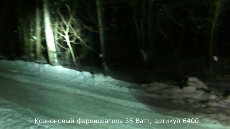 Ручной ксеноновый прожектор на 35 Ватт