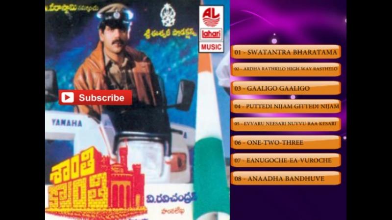 Shanti Kranti 1991 Telugu Movie Full Songs Jukebox Nagarjuna Akkineni, Juhi Chawla