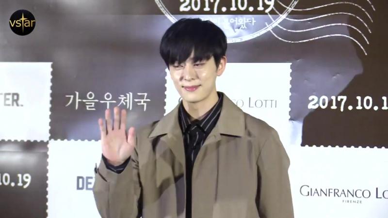 [Новости|VK][17.10.17] Донхён на VIP премьере фильма
