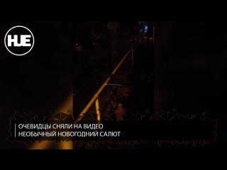 В Сочи полицейские поймали мужчину, который в новогоднюю ночь стрелял в воздух из автомата Калашникова