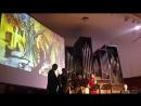Звучащие полотна. Ван Гог [8] | 21 февраля 2018 | Малый зал Московской консерватории