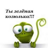 подружке)люблю:)