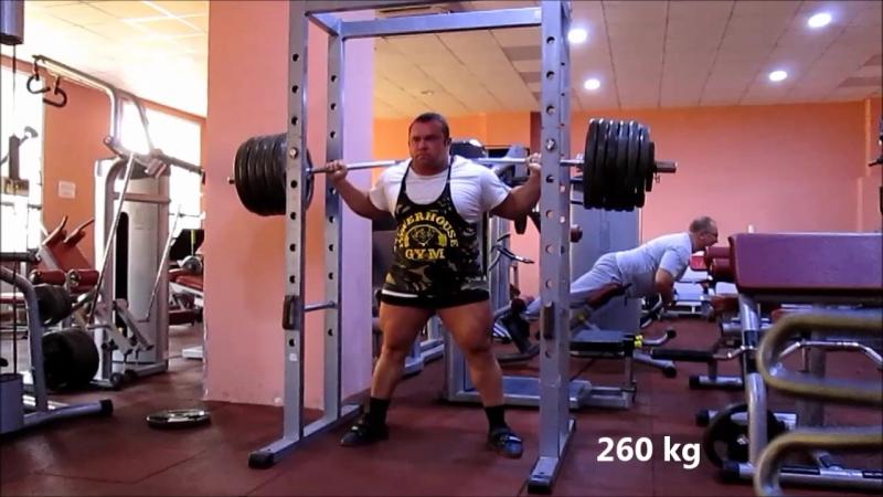 Присед 260-265 кг / Squat 260-265 kg