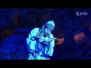 Отрывок из спектакля «Волшебная лампа Аладдина»   Коми-Пермяцкий театр