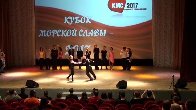 KMC 2017 DnD Rising Star финал