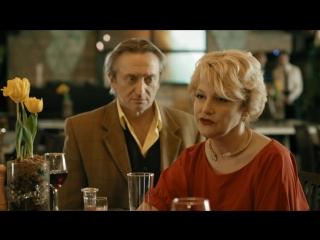 Жених для дурочки. 2 часть (2017) Мелодрама