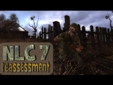 NLC7 | STALKER | Сборка