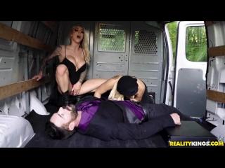 [Realitykings] Charles Dera, Karma RX, Kelly Paige – Get In The Van