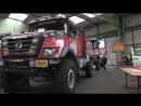 Mammoet Rallysport. Технические проверки в Гавре