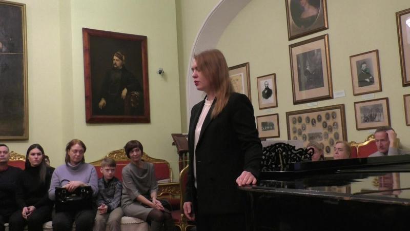 Рахманинов. Ночь печальна. Исполняют Екатерина Андреас (меццо-сопрано), Георгий Мигунов (фортепиано)