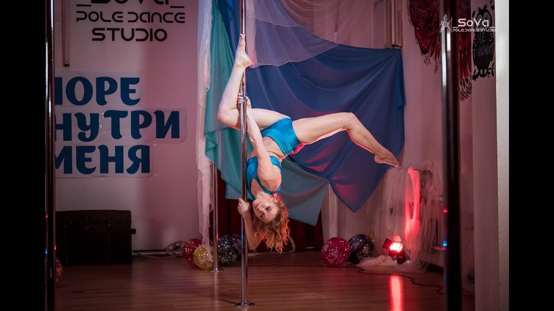 Колосова Татьяна - Ученица Studio _SoVa_ Pole Dance (Отчётник 4.03.18 Море внутри меня)