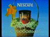 staroetv.su / Рекламный блок №5 (ОРТ, 8 марта 2001)