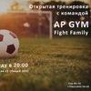 """Тренировка на свежем воздухе """"AP Gym Open Work"""""""