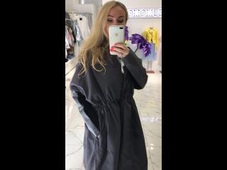 Прада пальто, вставки кожа