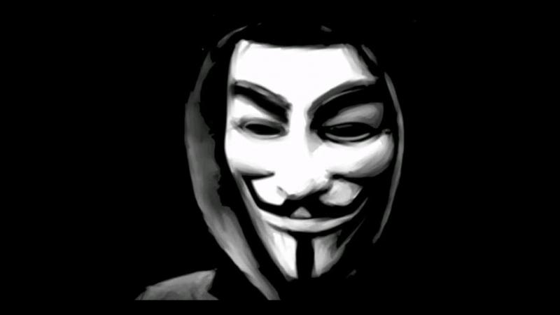 Сообщение от Неизвестного хакера