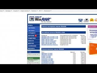 Как открыть архив RAR или ZIP